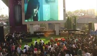 Taman Filem Bandung